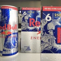 red-bull-flying-illusion-france-250ml-can-limited-editions