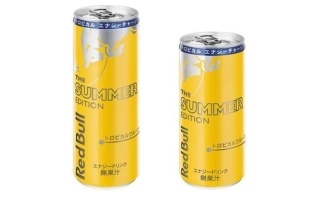 red-bull-the-summer-edition-tropical-can-japan-185ml-250ml-yellow-suns